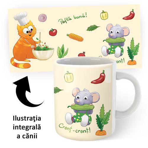 Cană ceramică Popică şi Polonica (accesoriu pentru cartea Popică fără frică)