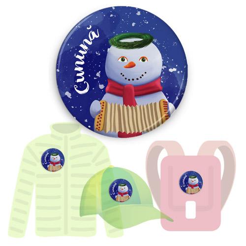 Insignă de colecţie - Cunună (accesoriu pentru seria Cei trei Oameni de Zăpadă)